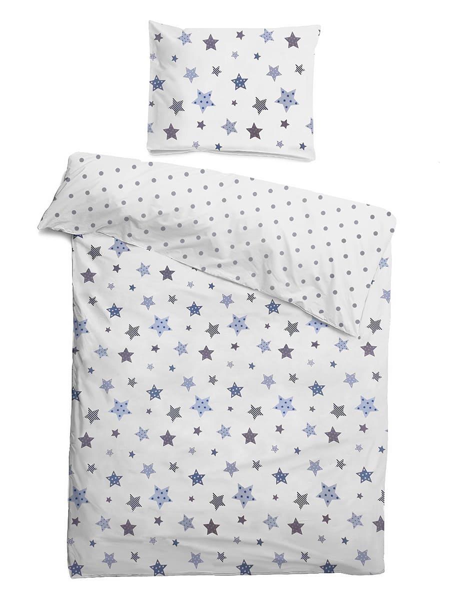 Комплект детского постельного белья Звездочет